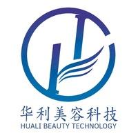 Guangzhou Huali Beauty Instrument Co., Ltd.
