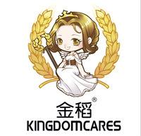 Zhuhai Kingdom Electrical Appliance Co., Ltd.