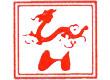 Zhuhai Honglong Development Co., Ltd.