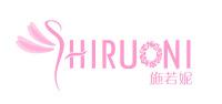 Guangzhou Shiruoni Cosmetics Co., Ltd.