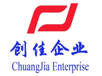 Chuangjia (Fujian) Hygiene Products Technology Co., Ltd.