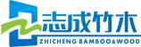 Fujian Youxi Zhicheng Housewares Co., Ltd.