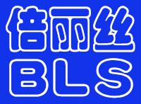 Dongguan Beilisi Cosmetic Tools Co., Ltd.
