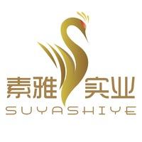 Zhejiang Suya Industry Co., Ltd.