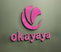 Guangzhou Ougeya Beauty And Body Products Co., Ltd.