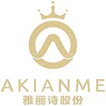 Foshan Akia Cosmetics Co., Ltd.