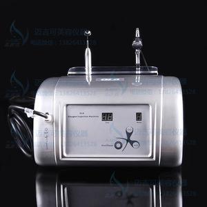 A0610 Airbrush Makeup Machine / Oxygen Spray Machine