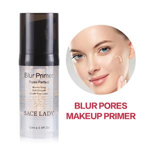 Best quality make-up base blur pore gold foil face makeup primer