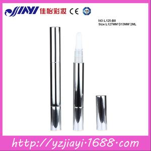 L125-B8 lip gloss private label