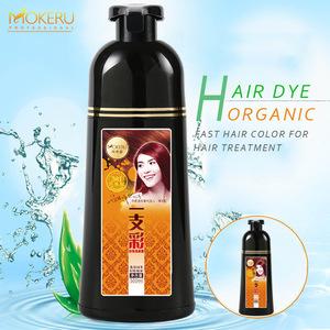 OEM Permanent Best salon hair dye brand 100% chemical free bio organic hair dye shampoo for women