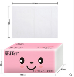Soft Facial Tissue with free sample