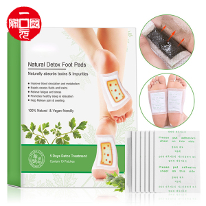 Wholesale chinese health care relax wormwood foot detox patch