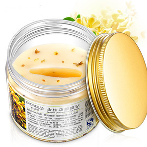 Wholesale Personalized BIOAQUA 80 Pcs Gold Osmanthus Collagen Skin Care Eye Mask