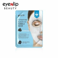 [EYENLIP] Detoxifying Black O2 Bubble Mask #Charcoal 20g