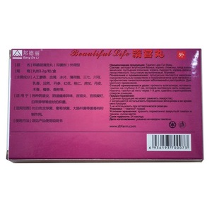 Beautiful Life Herbal Tampons For Infertility In Female