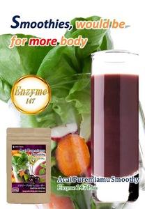 frozen acai berry bulk wholesale contains acai berry fresh fruit