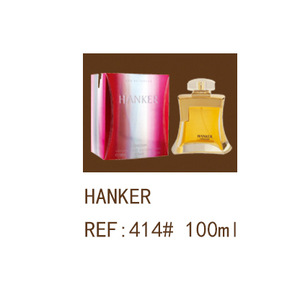 Good packing hanker for men perfume oil in dubai