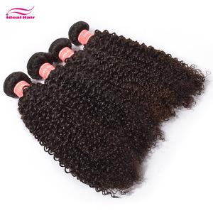 High quality afro virgin mongolian kinky curly hair,cheap mongolian hair piece,unprocessed virgin 7a mongolian human hair weft