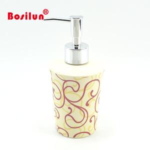 Simple pattern 4pc bathroom sanitary ware home decoration accessories bath set