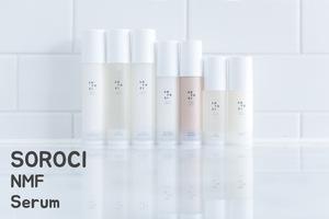[SOROCI] NMF SERUM / Organic cosmetics / Whitening cream / Natural cosmetics / Sensitive skin care