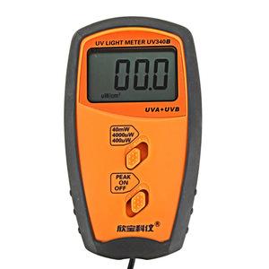 UV340B Professional Pocket Portable UV Light Meter UVA & UVB Measure Tester