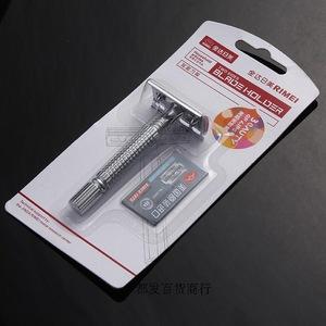 Rimei brand classic safety shaving razor