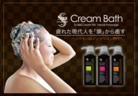Hair Cream series
