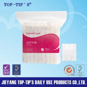 200pcs cotton squares non woven cotton pads