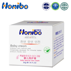 50g Baby Special Skin Care lotion and Cream