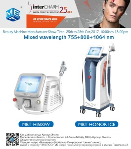 808nm diode laser painless fast hair removal beauty machine laser diode 808nm diode laser 755 808 1064