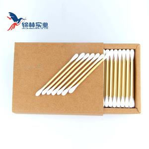 环保纸方盒竹签棉芽