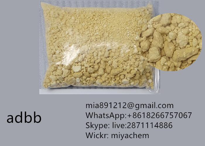 ADBB research chemical  yellow powder adbb top quality