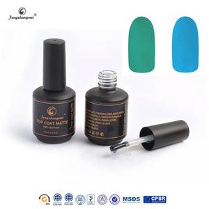 fengshangmei nail supplies soak off rubber top coat nail polish uv gel matte top coat