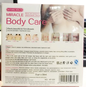 High Quality Elastic,Beautiful & Firm Breasts Care