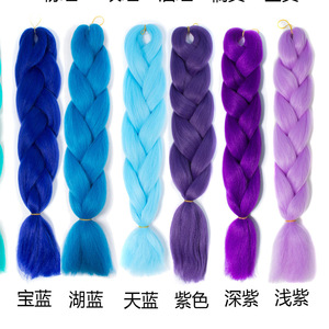 Wholesale price 24 inch synthetic hair super jumbo braiding hair Single color crochet braid hair extension