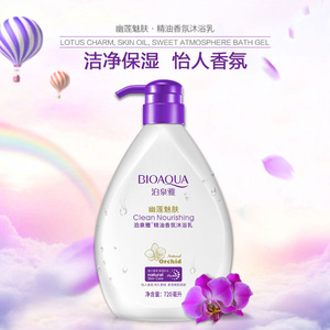 BIOAQUA Essential oil fragrance shower gel Moist smooth moisturizing shower gel