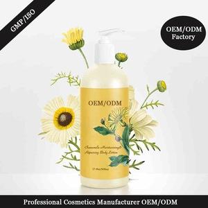 OEM herbal formula chamomile skin nourishing soothing moisturizing body lotion