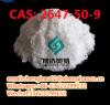 CAS 2647-50-9 Flubromazepam 100%safe
