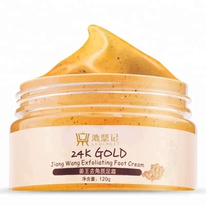24K gold ginger king exfoliating dead skin foot cream factory wholesale