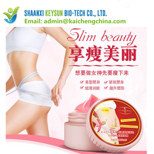 High quality OEM/ODM hot selling best body stomach slimming cream