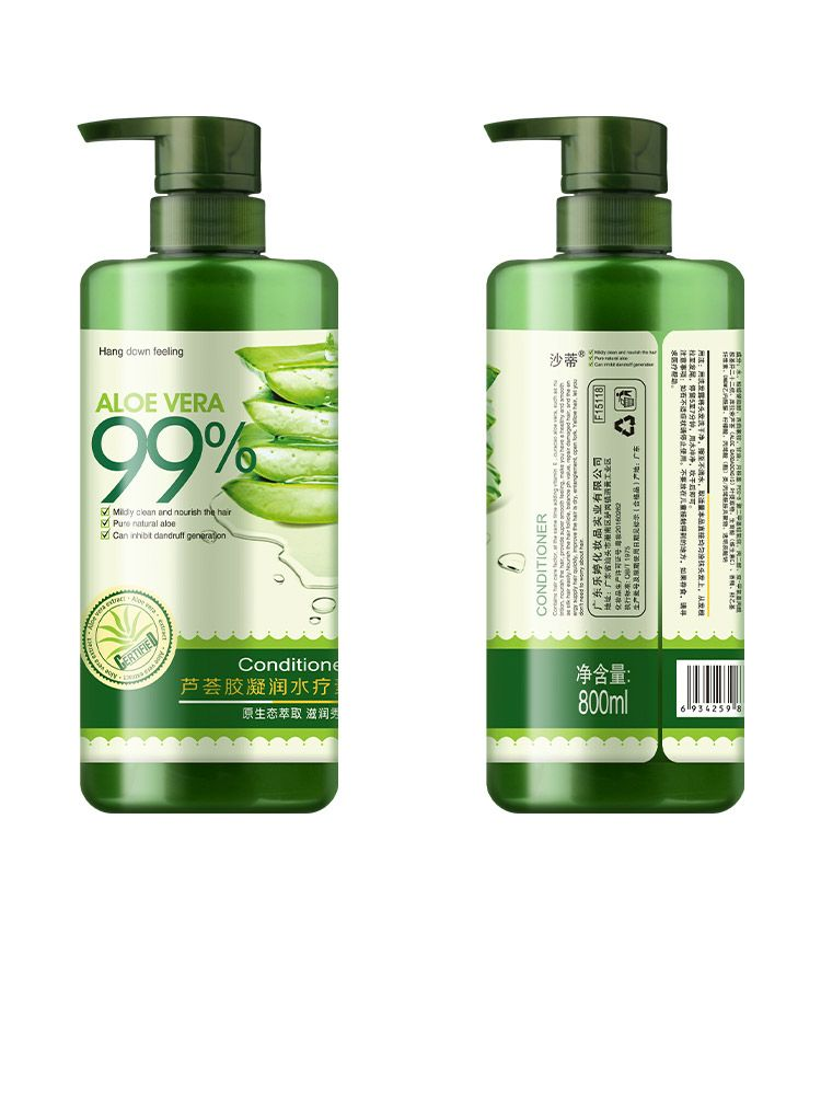 Aloe Vera Gel Anti-dandruff Silky Shampoo And Conditioner From Original Manufacturer Dandruff Hair Conditioner