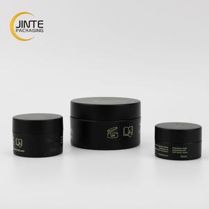 5g 10g 15g 30g 50g 60g 100g 150g 200g 250g PETG jar Matt black plastic cosmetic jar