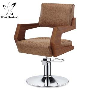 kingshadow hot sale gold color salon styling chair hair salon equipment