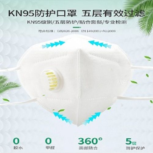 KN95 air valve mask spot dust-proof breathable industrial dust smog mouth and nose mask men and women protective disposable mask n95