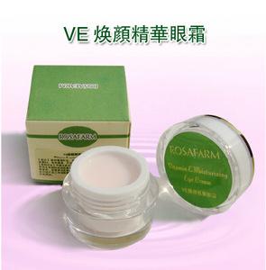 10pcs pack eye mask cream China Wholesale 10gram Vitamin E eye cream tightens puffiness anti-aging dead sea cream