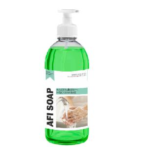 AFI SOAP liquid soap economy