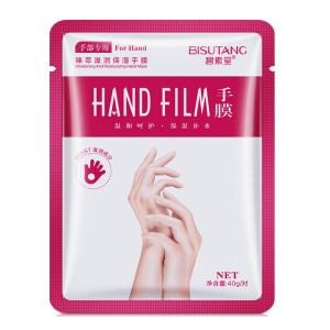 BISUTANG Wholesale Remove Dead Skin Moisturizing Exfoliating Foot Mask Hand Mask Sheet