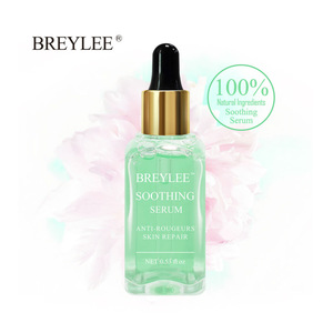 BREYLEE skin care damaged skin repair organic face soothing serum