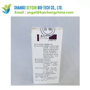 Chitosan Antimicrobial Gargle- Chitosan mouth wash