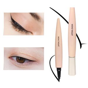 Makeup Eraser pen fashion cosmetics Eyeliner and Correction fluid